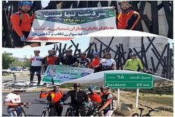 دوچرخه سواران پیرانشهری تا سردشت رکاب زنی کردند