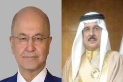 گفتگوی تلفنی پادشاه بحرین با رئیس جمهور عراق