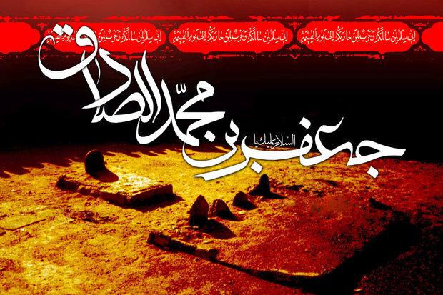 حضرت امام صادق (ع) : نیکی کرنے میں جلدی کرو،اوراسے کم سمجھو،اورچھپا کے کرو
