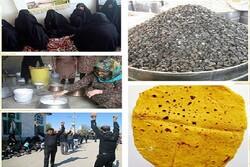 ۵ میراث فرهنگی ناملموس خراسان شمالی در فهرست آثار ملی ثبت شد