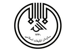 ۳ طرح ویژه توسط تبلیغات اسلامی در مهریز اجرا می شود
