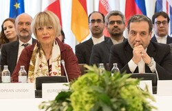 Iran, 4+1 meeting on JCPOA in Vienna