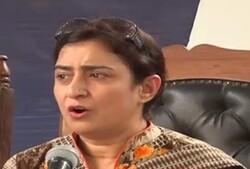 Sahar Gul Bhatti