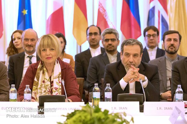 Iran JCPOA meeting with 4+1 held in Vienna