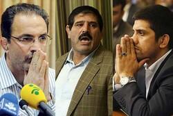 صلاحیت سه کاندیدای حضور در انتخابات فدراسیون هنوز نیامده است