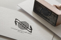 استقبال مسئولین از غرفه ایران کیش در الکامپ قم