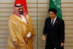 ژاپن به عربستان سعودی در عملی کردن چشم انداز ۲۰۳۰ کمک می کند