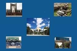 اتحادیه دانشگاههای جامع و فعال در امور بینالملل راهاندازی شد