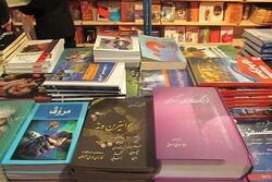 نمایشگاه کتاب با تخفیف ۵۰ درصدیدر سینما بهمن سنندجبرپا شد