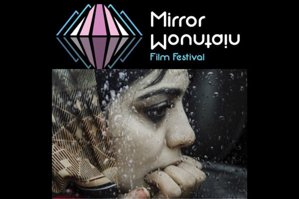 'Double' to vie at Mirror Mountain Filmfest. in Canada