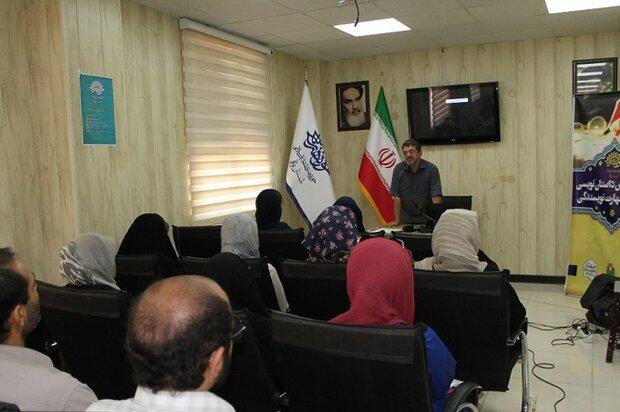 کارگاه داستاننویسی و مهارت نویسندگی در بوشهر برگزار شد