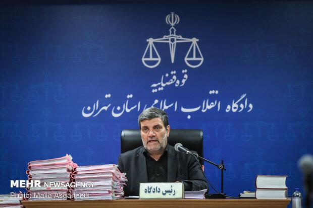 دادگاه رسیدگی به اتهامات مریم هاشمی و نه متهم پرونده شرکت نادین فرتاک پارسیان