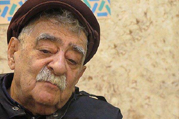 «در جستجوی گمنامی» روایتی از زندگی سید عبدالله انوار