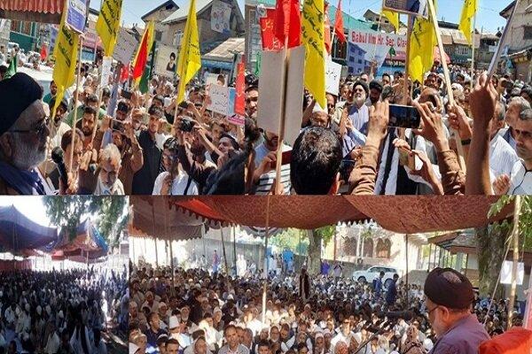 مردم کشمیر در حمایت از مقام معظم رهبری راهپیمایی کردند