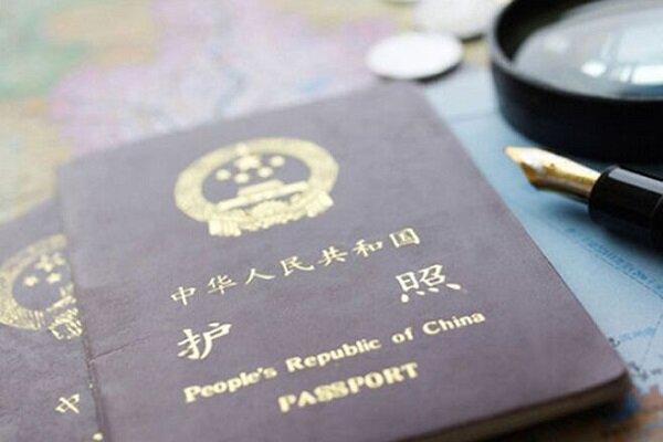 إيران تعفي الرعايا الصينين من تأشيرات الدخول