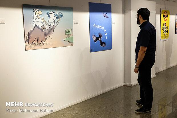 نمایشگاه گروهی «سیلیهای سخت»