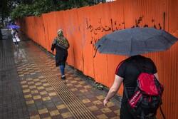 بارش شدید باران در چهارمحال وبختیاری/ احتمال وقوع سیلاب وجود دارد