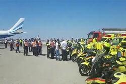 اعلام حالت ویژه در فرودگاه تل آویو برای یک فرود اضطراری