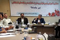 برخورد با ادمین های متخلف فضای مجازی در اسلامشهر