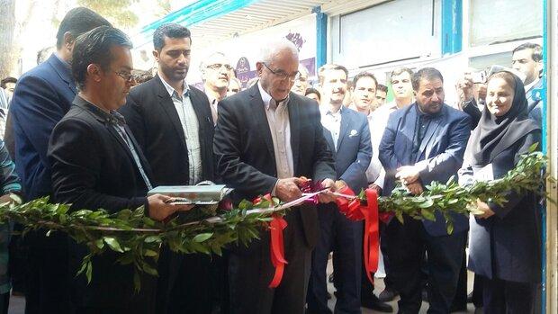 آغاز به کار نخستین نمایشگاه رونق تولید در کرمانشاه