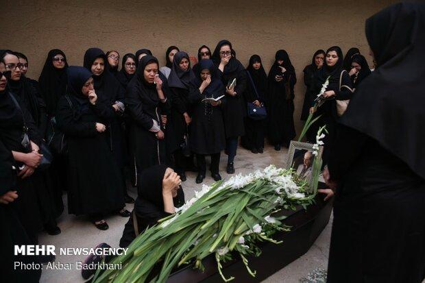 تشییع پیکر مرحوم محمد عرفان استاد دانشگاه علوم پزشکی شهید بهشتی