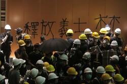 ہانگ کانگ میں ایک بار پھر عوامی احتجاج کا سلسلہ شروع