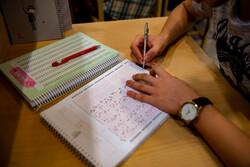 برنامه برگزاری آزمونهای بینالملل در ایران اعلام شد