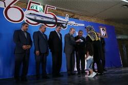 احياء ذكرى اسقاط طائرة الركاب الايرانية على يد الامريكيين