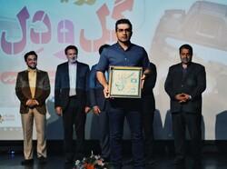 عکاس خبرگزاری مهر رتبه اول جشنواره «گُل و دِل »را کسب کرد