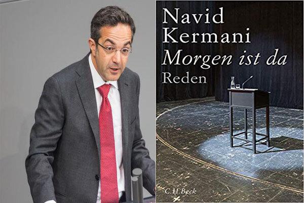 سخنرانیهای کاندیدای ایرانی ریاستجمهوری آلمان در ۲۰۱۶، کتاب شد