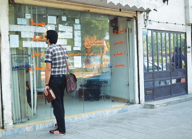 پلمب خانه های اجاره ای غیرمجاز به دستور دادستان بندرعباس