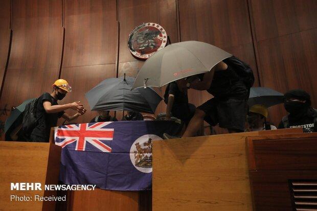 تخریب اموال عمومی در هنگ کنگ