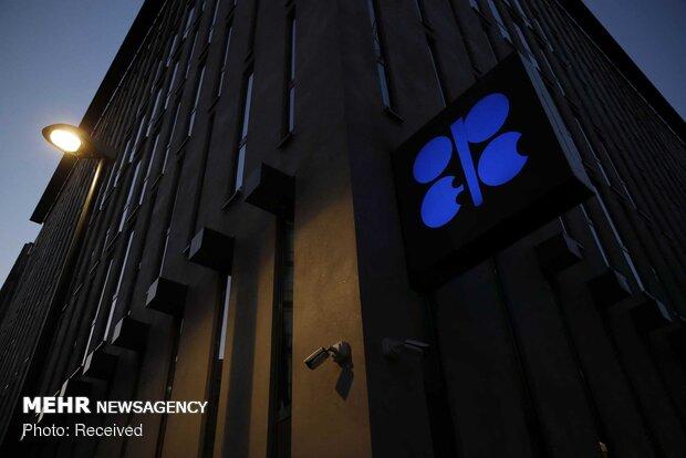قیمت نفت ۱۲ درصد دیگر جهش کرد