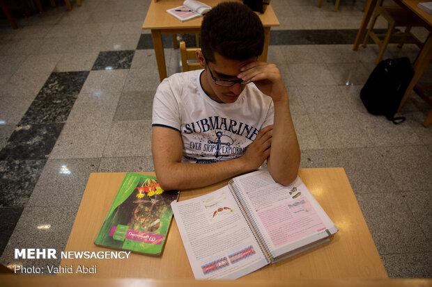 مهلت ثبت نام در رشته های بدون کنکور تا ۷ مهر تمدید شد