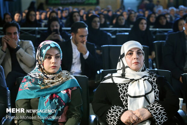 """تكريم شهداء الهجوم الأمريكي على طائرة المسافرين الإيرانية""""655"""""""