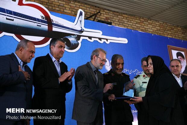 گرامیداشت حادثه حمله آمریکا به هواپیمای ۶۵۵