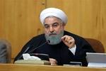 روحاني: الاتفاق النووي كان نصرًا سياسيًا وأخلاقيًا كبيرًا لإيران