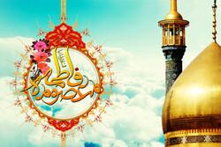 حضرت معصومه(س) دانایی زمان شناس بود/ زیارتی با پاداش بهشت