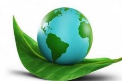 رونمایی از سامانه الکترونیک ارتباط یگان حفاظت محیط زیست با ناجا