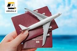 خرید آنلاین تورهای مسافرتی با قیمت و کیفیت مناسب