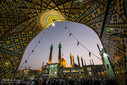Imam Reza (AS) International Festival