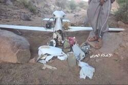 یمنی فورسز نے سعودی عرب کے نویں جاسوس طیارے کو تباہ کردیا