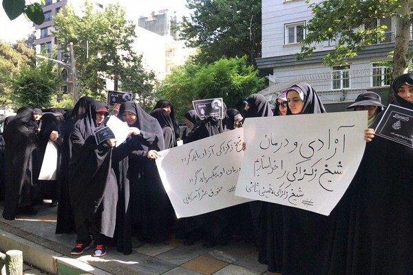 وقفة احتجاجية أمام مكتب الامم المتحدة في طهران تطالب بالافراج عن الشيخ زكزكي