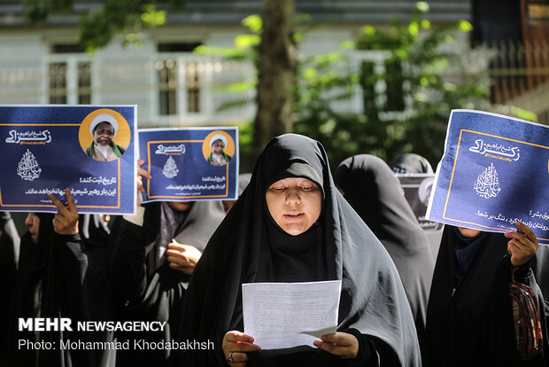 Students convene in support of Sheikh Zakzaky