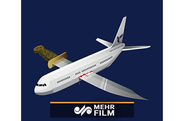 مسافر طیارے پر امریکہ کے میزائل حملے میں 290 مسافروں شہید