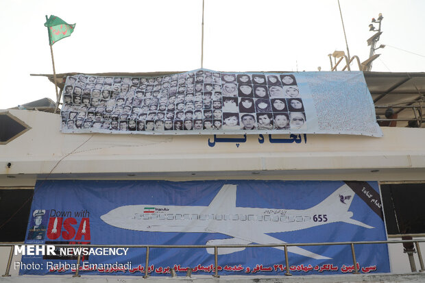 Commemorating US aggression against IR655 flight in PG