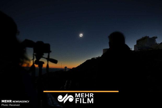 تصاویری از خورشیدگرفتگی در شیلی