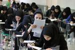 ثبتنام در کنکورهای وزارت علوم و بهداشت گران شد