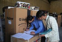 سپاه بین ۵۸ زوج نیازمند شاهرودی جهیزیه توزیع میکند