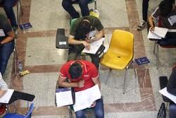 تمامی آزمونهای بینالمللی در ایران مجدد به تعویق افتاد
